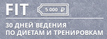 main-banner-5