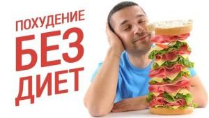 10 самых мощных упражнений для сжигания жира и полный список жиросжигающих продуктов.