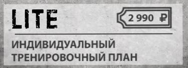 main-banner-4