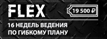main-banner-flex